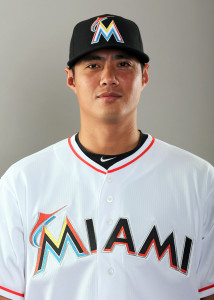 Feb 24, 2016; Jupiter, FL, USA; Miami Marlins pitcher Wei-Yin Chen (54) poses during photo day at Roger Dean Stadium. Mandatory Credit: Steve Mitchell-USA TODAY Sports